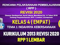 RPP 1 Lembar Kelas 4 Tema 1 SD/MI Kurikulum 2013 Revisi 2020 Tahun Pelajaran 2020 - 2021