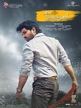 Ala Vaikunthapurramuloo (2020) HDRip Full Movie Watch Online Free