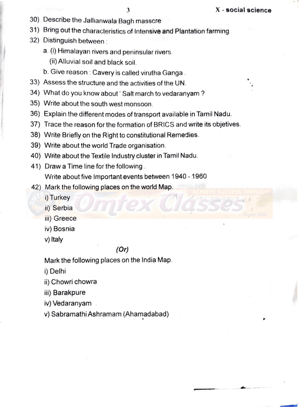 10th social first revision test 2020 original question paper Tirunelveli district English medium