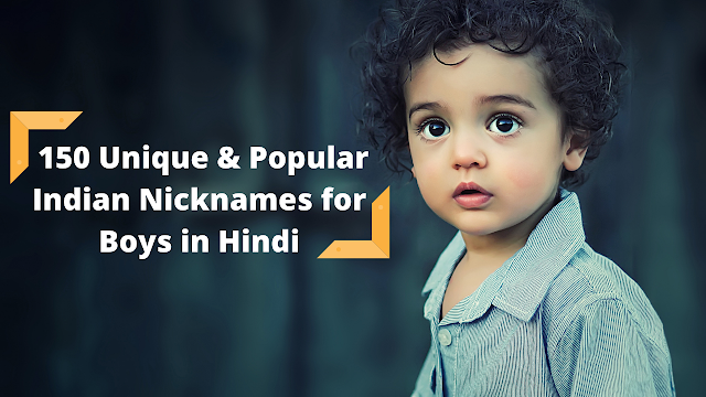 150 Unique & Popular Indian Nicknames for Boys in Hindi