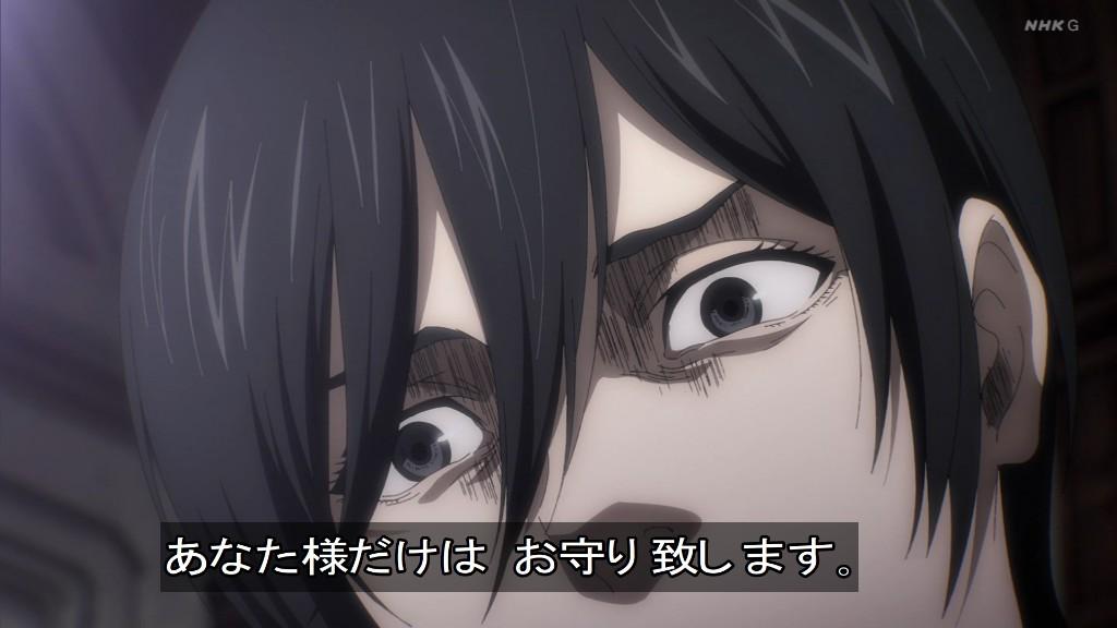 Shingeki no Kyojin Season 4 Episode 12