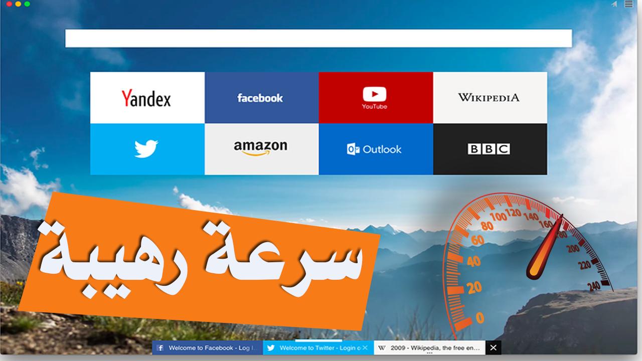 yendex-browserx4