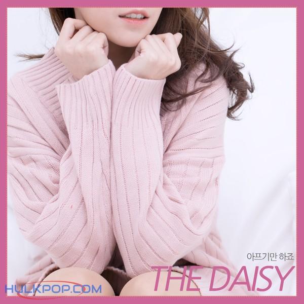 The Daisy – 아프기만 하죠 – EP