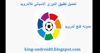 https://king-android0.blogspot.com/2019/09/blog-post.html