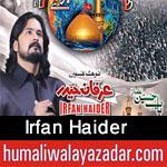 http://www.humaliwalayazadar.com/2015/08/irfan-haider-nohay-1999-to-2016.html