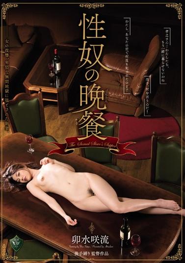 Sexual Guy Supper Thin Saki-ryu