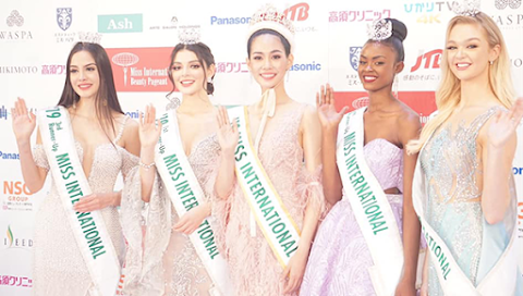 Miss International 2019 es Thailand