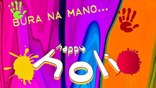 Happy Holi Photos, Wallpapers, Pictures for Mobile, Tablet, Smartphone