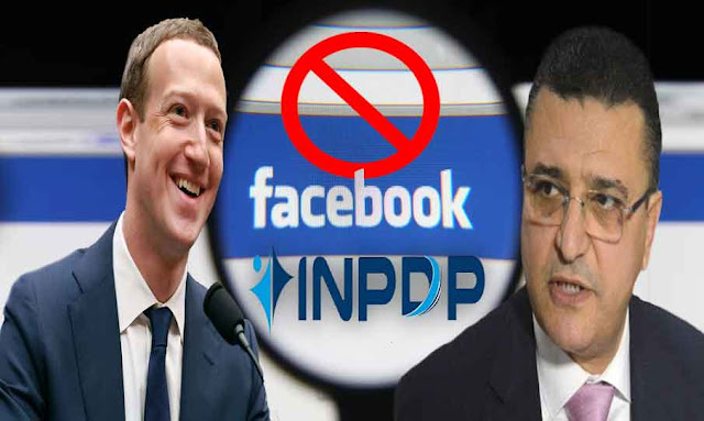 Chawki Gaddes recommande aux institutions étatiques, de désactiver leur compte facebook