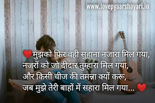 Hug day shayari Best shayari for valentines week 2021