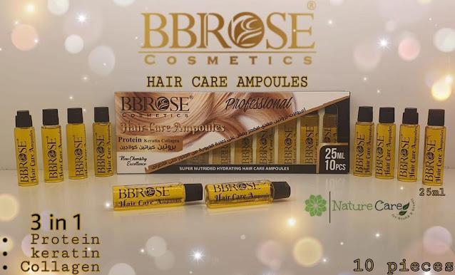 امبولات بيبي روز الكولاجين لتقوية وتغذية الشعر من الجذور حتي الأطراف