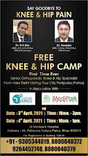 free-medical-camp-patna