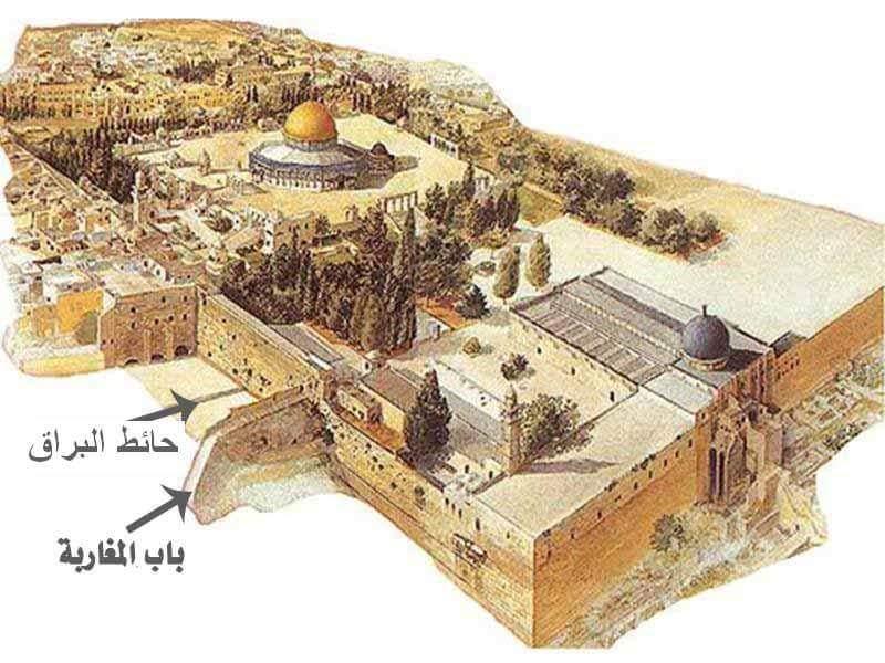 """القدس """"باب المغاربة"""""""