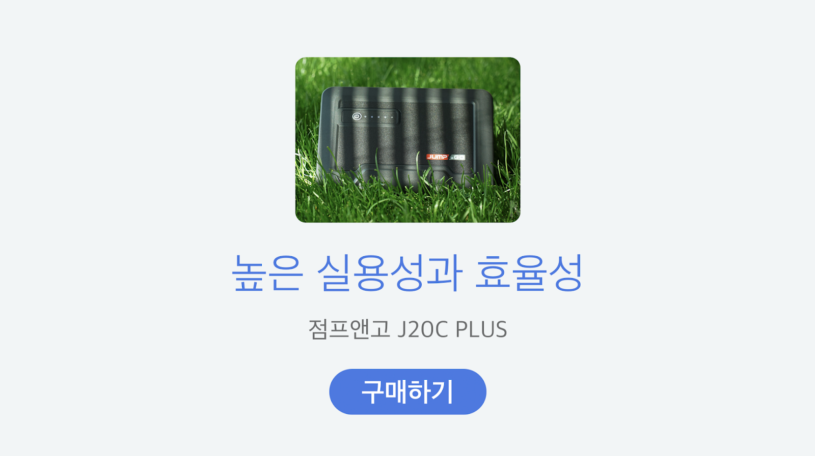 https://store.enercamp.kr/goods/goods_view.php?goodsNo=1000000405