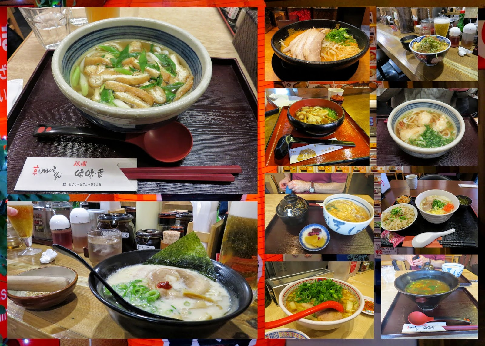 Japanese Udon and Ramen Noodle Bowls
