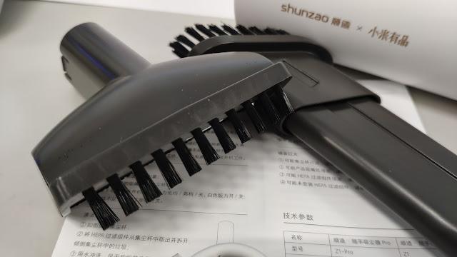 小米有品 x 順造隨手吸塵器Z1, 純白美型 吸力強勁 - 9