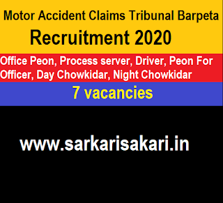 Motor Accident Claims Tribunal Barpeta Recruitment 2020- Driver/ Peon/ Chowkidar/ Process Server