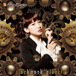 Clockwork Planet by fripSide [LaguAnime.XYZ]
