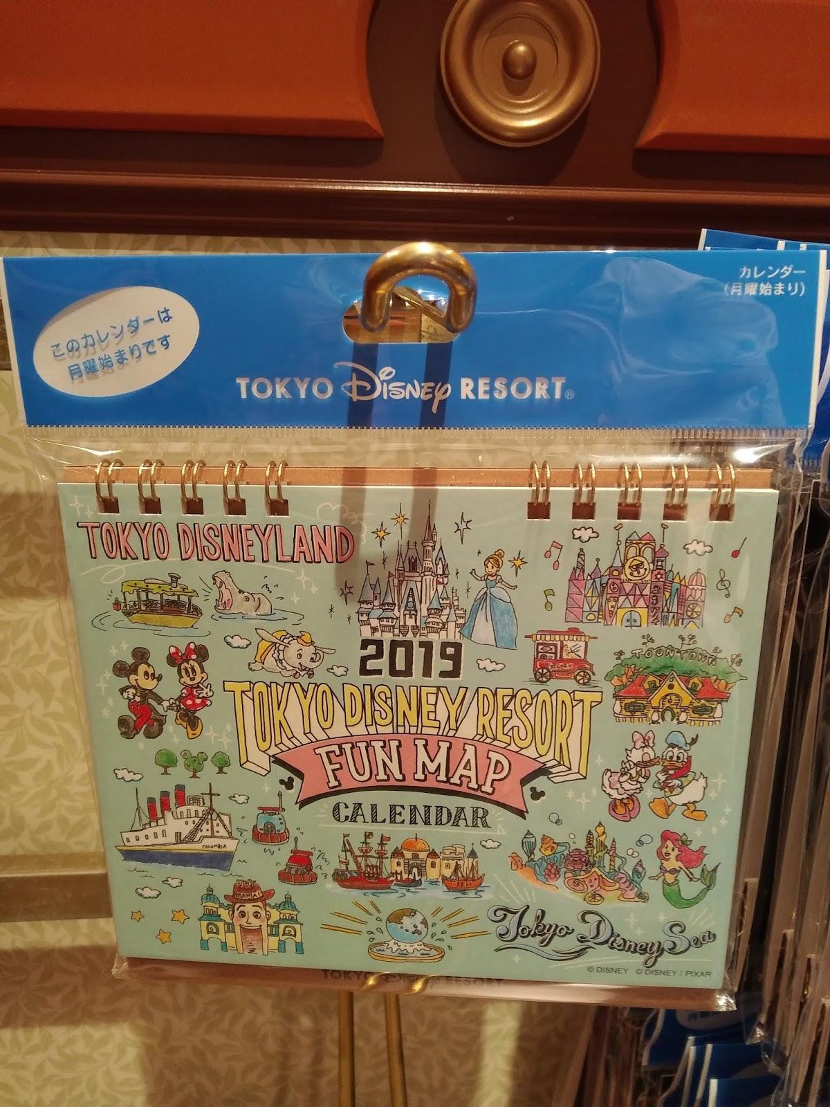 ディズニーファンdのtdrグッズブログ☆: 東京ディズニーリゾート☆2019年