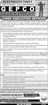 Latest GEPCO Jobs 2021 Advertisement, Gujranwala Electric Power Company