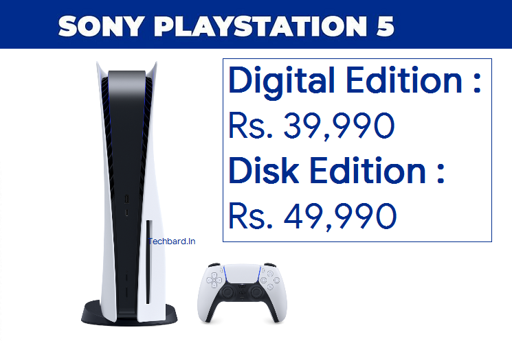 Sony PlayStation 5 will be launched in India