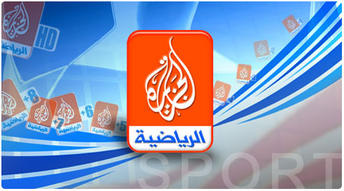 تردد قناة الجزيرة الرياضية aljazeera sport علي جميع الاقمار الصناعية 2018