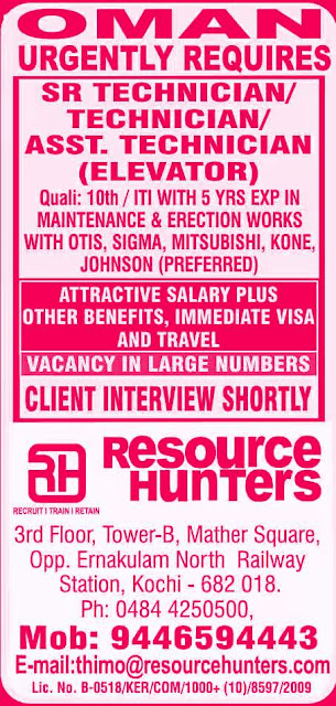 Oman Jobs at Resource Hunters Kochi