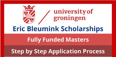 منح إريك بلومينك الدراسية بجامعة جرونينجن 2022 في هولندا ممولة بالكامل
