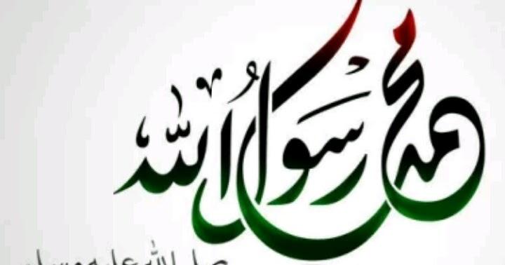 Keutamaan membaca Shalawat Nariyyah (tafrijiyyah ) pelepas ...