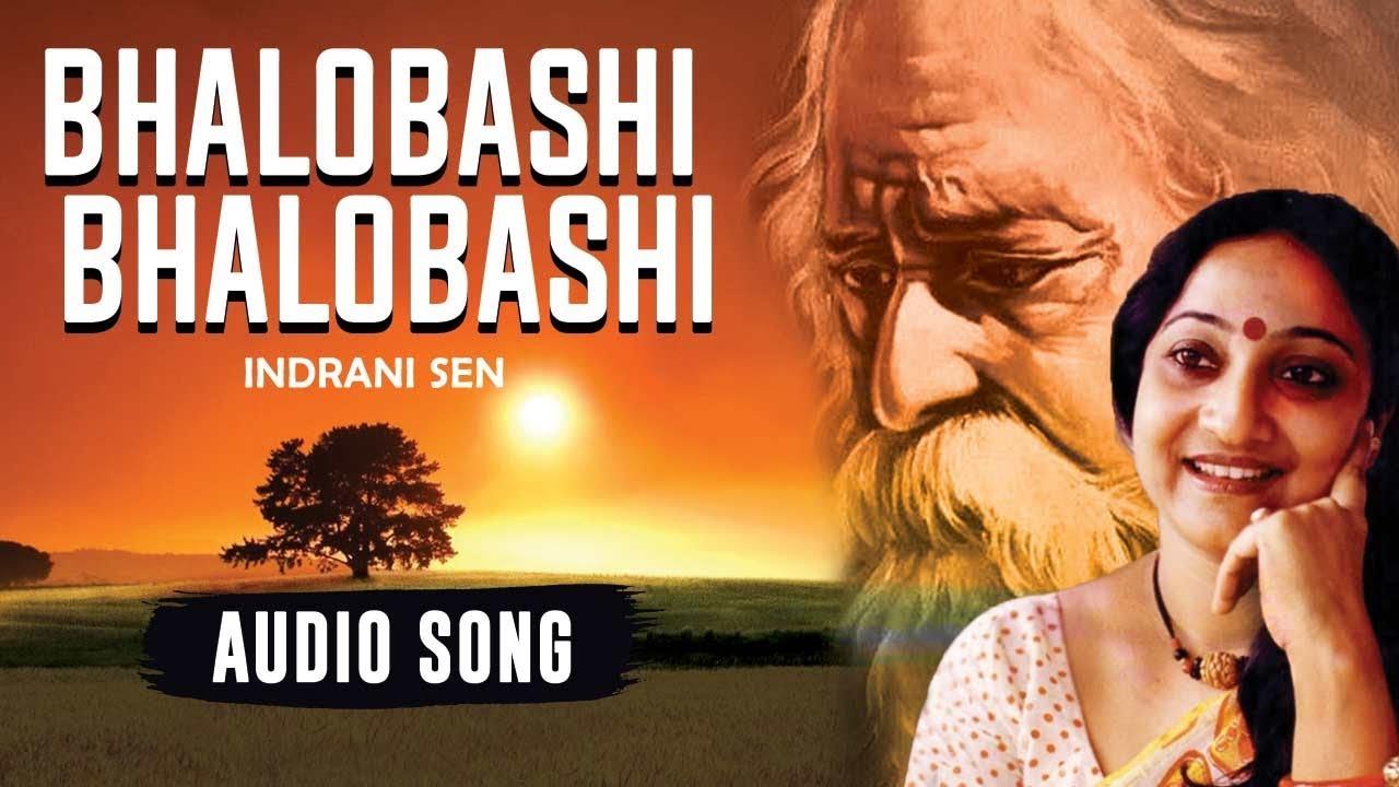Bhalobashi Bhalobashi Lyrics ( ভালোবাসি ভালোবাসি ) - Rabindra Sangeet