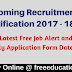 Latest Govt Jobs 2018 | Check Upcoming Recruitment Notification | Freejobalert