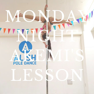 monday night poledance dance dancer Lesson poledancer Instructor fitness gym sexy powerful healthy girl lady diet flex flexibility leg hip bodymake slim fitbody body fitgirl model yoga beaut styled japan