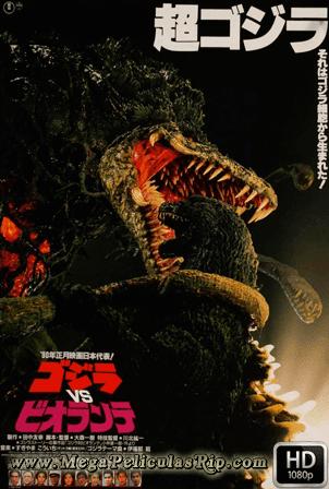 Godzilla VS Biollante [1080p] [Castellano-Japones-Ingles] [MEGA]