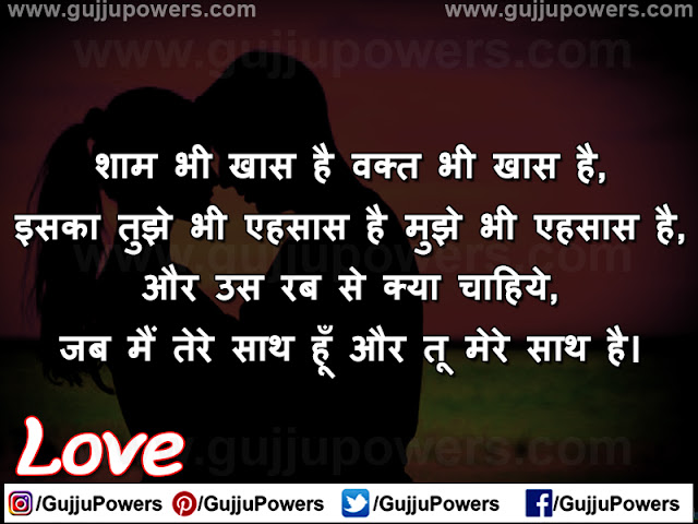 sad shayari status urdu valentine day
