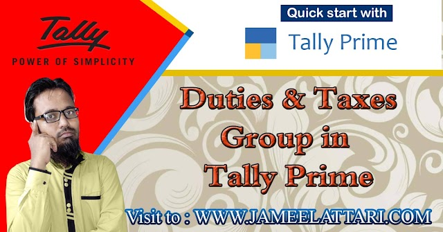 Duties & Taxes Group in Tally Prime   ड्यूटीज एंड टैक्सेस ग्रुप में कौन-कौन सी लेजर आती है