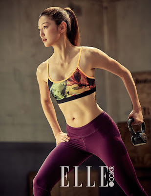 Lee El Elle June 2017