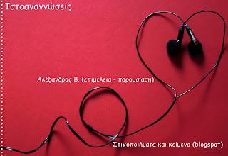 Ακουστικά για τηλέφωνο