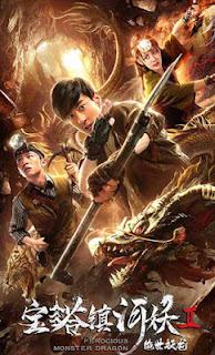 فيلم Ferocious Monster Dragon 2019 مترجم