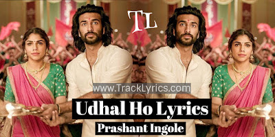 udhal-ho-lyrics