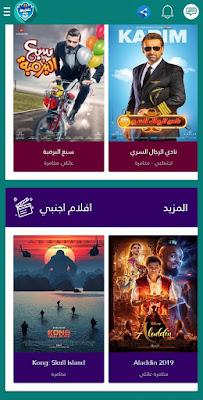 التلفزيون العربي | تلفزيون العالم
