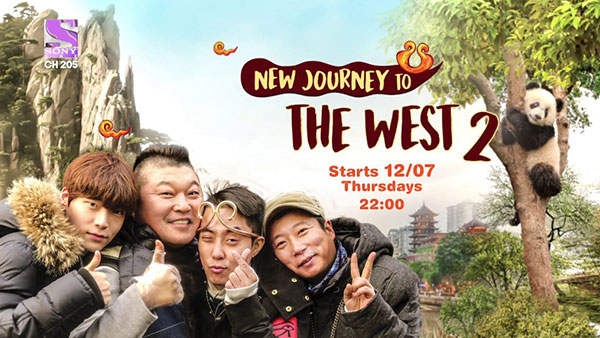Download Variety Show Korea New Journey to the West: Season 2 Episode 1-9 Subtitle Indonesia
