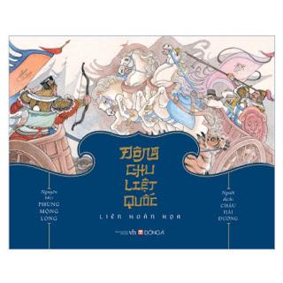 Bộ Hộp Đông Chu Liệt Quốc Liên Hoàn Họa ebook PDF EPUB AWZ3 PRC MOBI