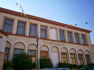 Καστοριά: Δε θα μεταστεγαστεί τελικά το 1ο Δημοτικό λόγω διαμάχης των εργολάβων