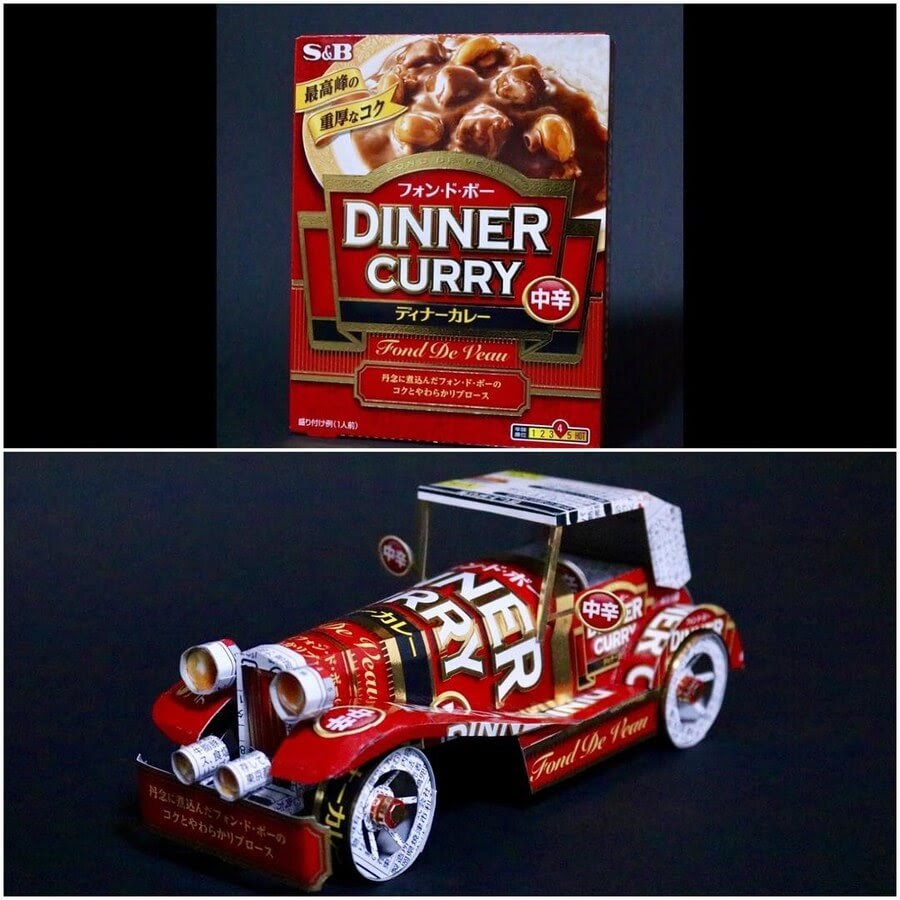 09-Vintage-Classic-Car-Curry-Harukiru-www-designstack-co