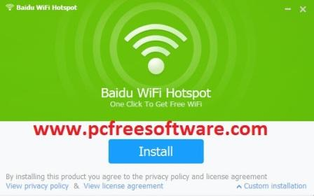 download baidu hotspot