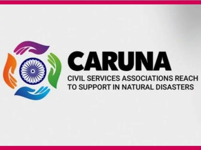 CARUNA Initiative Launched: Civil Servants across services including IAS, IPS, IRS have launched a unique CARUNA Initiative to support government in the right against COVID-19 pandemic