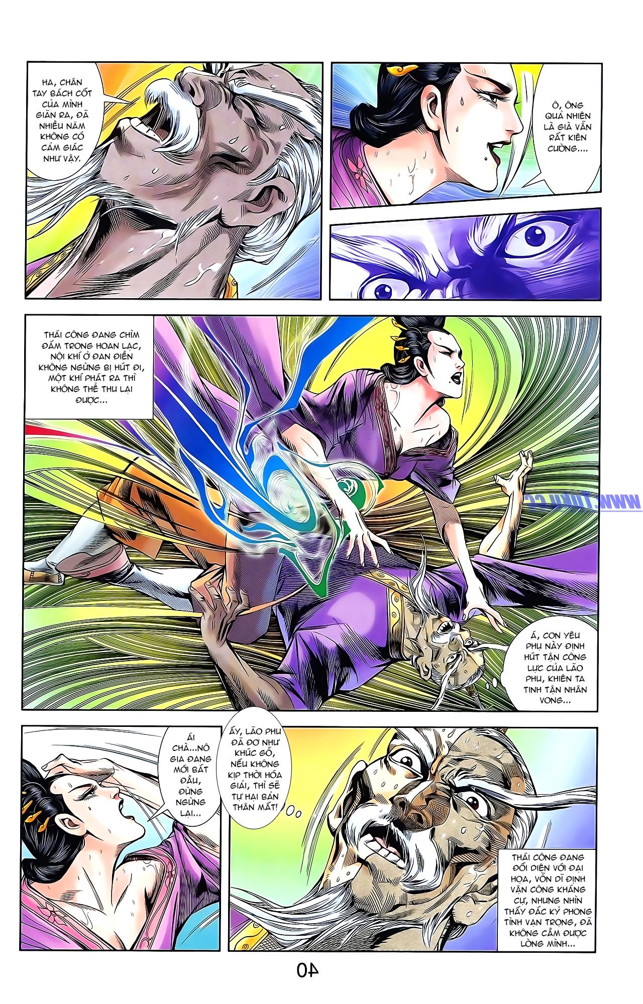 Cơ Phát Khai Chu Bản chapter 162 trang 18