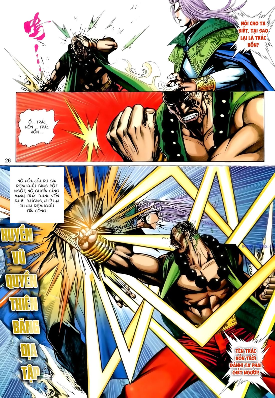 Anh Hùng Vô Lệ Chap 167 - Trang 26