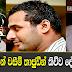 Rugby Player Wasim Thajudeen murder incident - Updates