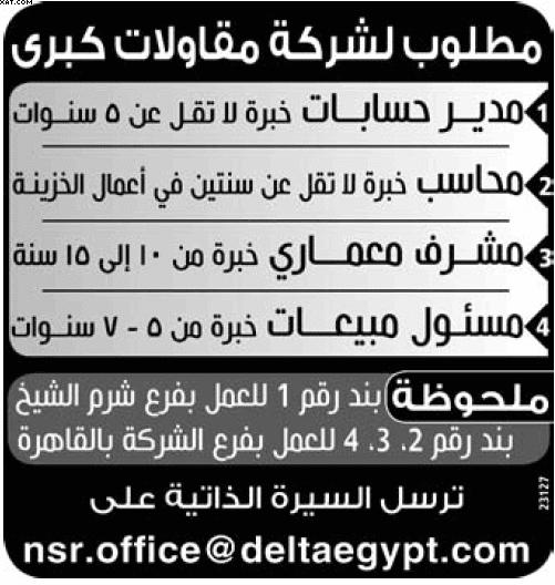 gov-jobs-16-07-28-04-07-34